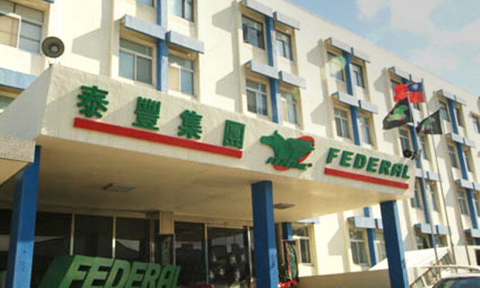 Federal Tyres New Zealand taiwan